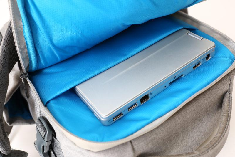 13型までのノートパソコンが入るとされているパソコン収納