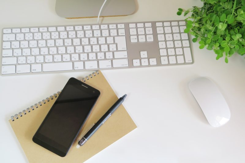パソコン選びや用途や環境に合ったものを選ぶことが大切